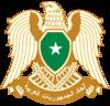 Libyan Jamahiriya Coat of Arms.png