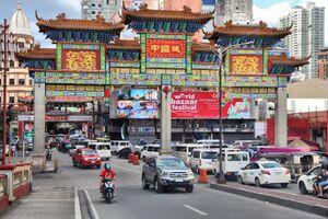 Binondo Arch.jpeg